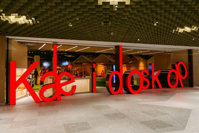 corvin cristian | Mall of Switzerland Kaleidoscop playground
